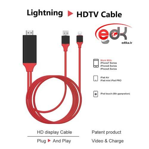کابل تبدیل آیفون به HDMI و تماشای عکس و فیلم ایفون روی تلوزیونتان