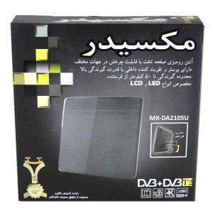 آنتن رومیزی دیجیتال مکسیدر با تقویت کننده و قدرت بالاتر مدل DA 2105U