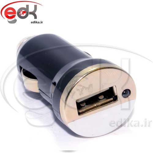 شارژر فندکی تک خروجی یک آمپر پک فله بدون کابل