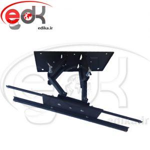 پایه دیواری دو بازویی بزرگ مناسب ۴۰-۶۵ اینچ مدل BKG