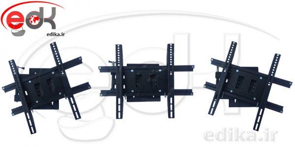 پایه دیواری بازویی تک بازو مناسب ۱۵-40 اینچ مدل BKG