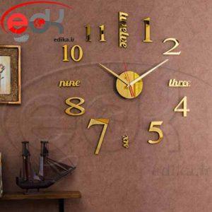 ساعت ديواري طرح نامبر(طلایی)