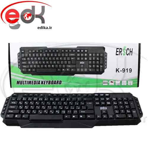 کيبرد کامپیوتر باسیم ERSCH K-919
