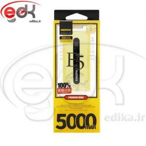 پاور بانک ریمکس Remax E5 5000mAh