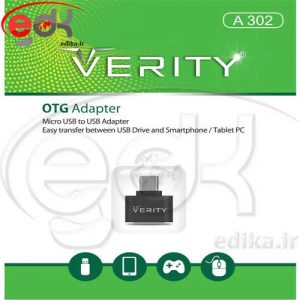 تبدیل Verity A-302 OTG + گارانتی