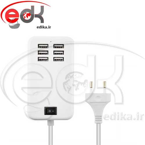 شارژر 6 پورت رومیزی 30W USB 1.5m