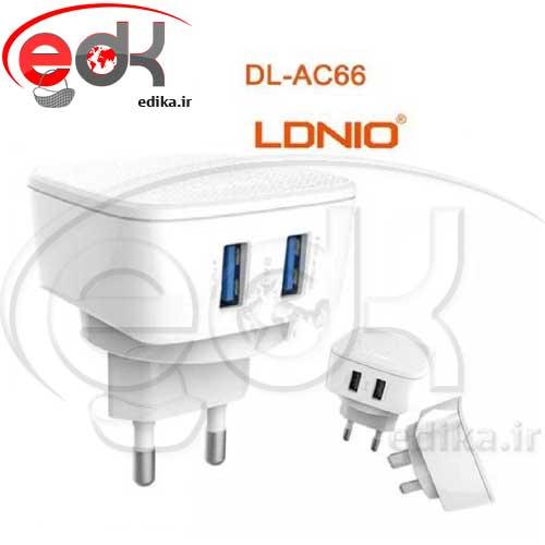 شارژر دیواری LDNIO DL-AC66