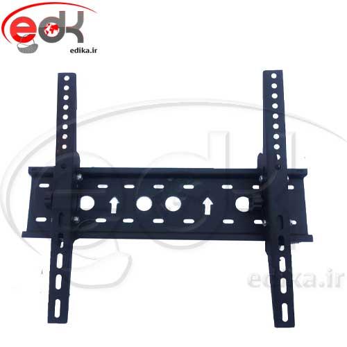 پایه دیواری متحرک مناسب ۴۲-۷۰ اینچ مدل BKU
