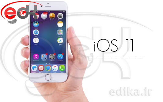 IOS 11 را بدون استفاده از دکمه پاور خاموش کنید-جالب