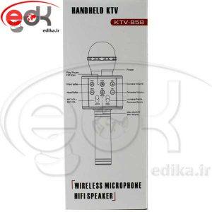 ميکروفن بيسيم بلوتوث دار+اسپيکر HAND HELD KTV-858