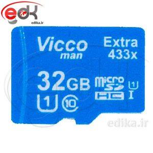 رم ميکرو 32 گيگ باز ويکو viccoکلاس 10 سرعت 433X با ضمانت