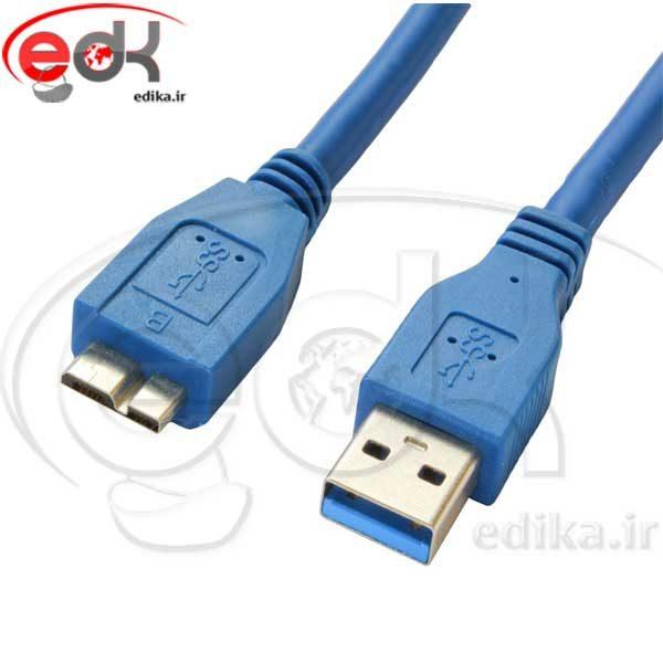 کابل هارد USB3 1.5 متري