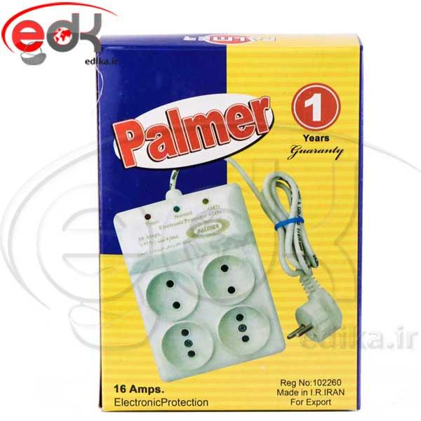 محافظ برق چهار خانه 1.2 متری پالمر Palmer + ضمانت 6ماهه