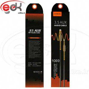 کابل صدا سر فلزی فنری ARSON AUX 1m
