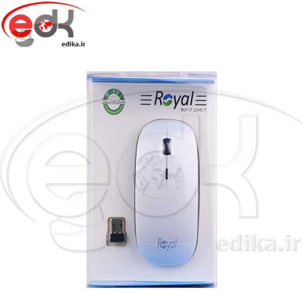 موس بيسيم رويال MW-210 ROYAL