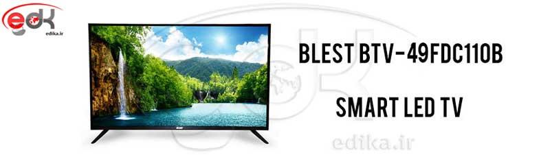تلویزیون ال ای دی BLEST مدل BTV-49FDA110B