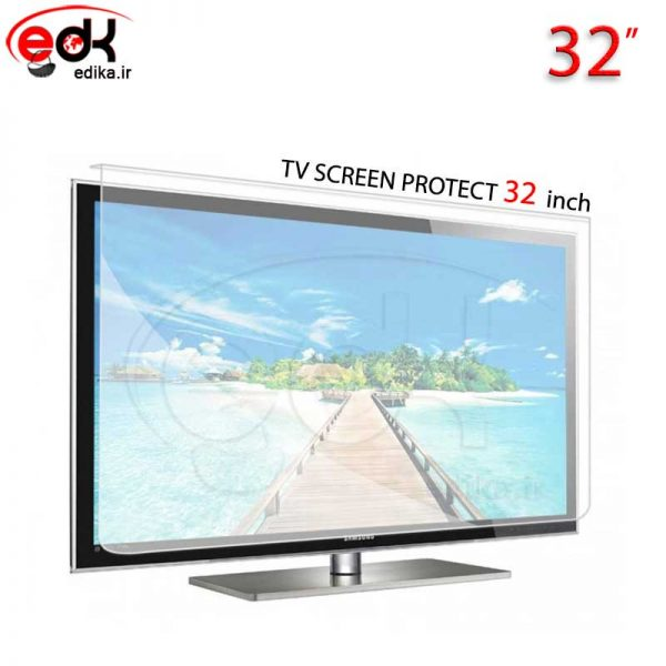 محافظ صفحه نمایش تلویزیون32 اینچ تخت و منحني