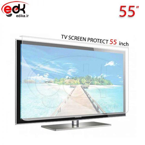 محافظ صفحه نمایش تلویزیون55 اینچ تخت و منحني