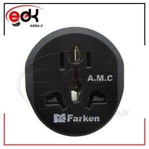 تبدیل ۳ به ۲ برق با کیفیت Farken