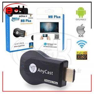 دانگل اچ دی ام آی anycast m4 plus-انتقال تصاویر به تمامی تلویزیون ها