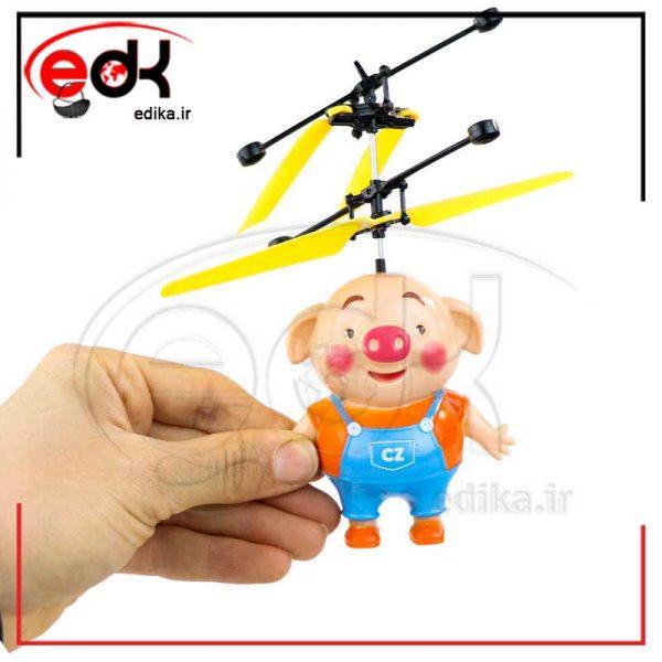 مینی هلیکوپتر شارژی چشمی دار A19