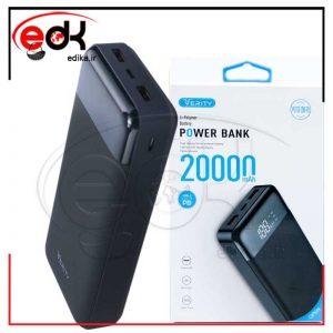پاوربانک 20000 میلی آمپر وریتی Verity PU110-20W-PD Power Bank