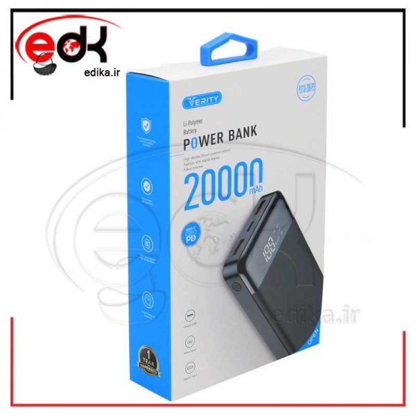 پاوربانک 20000 میلی آمپر وریتی Verity PU110-20B Power Bank توان 2.1 آمپر