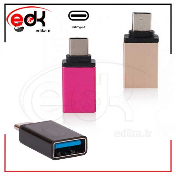 تبدیل تایپ سی به یو اس بی فلزی OMD RA-OTG1 Type-C To USB OTG Adapter
