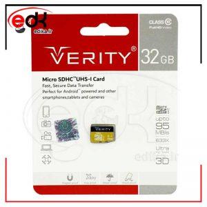 رم میکرو ۳۲ گیگ وریتی Verity U106 U1 95MB/s بدون خشاب