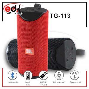 اسپیکر بلوتوثی رم و فلش خور JBL TG113