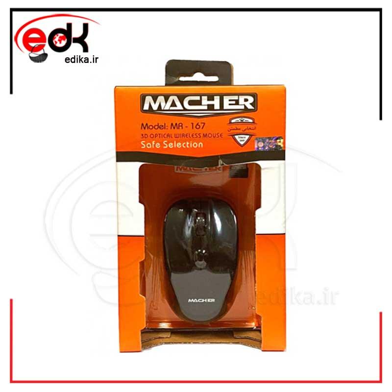 موس بی سیم مدل MACHER MR-167