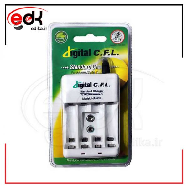 شارژر باطری قلمی و نیم قلمی digital cfl 805