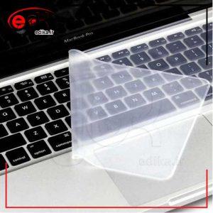 کاور لپ تاپ ژله ای کوچک