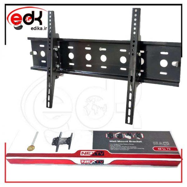 پایه دیواری متحرک نکست مناسب 40-75 اینچ مدل BKN