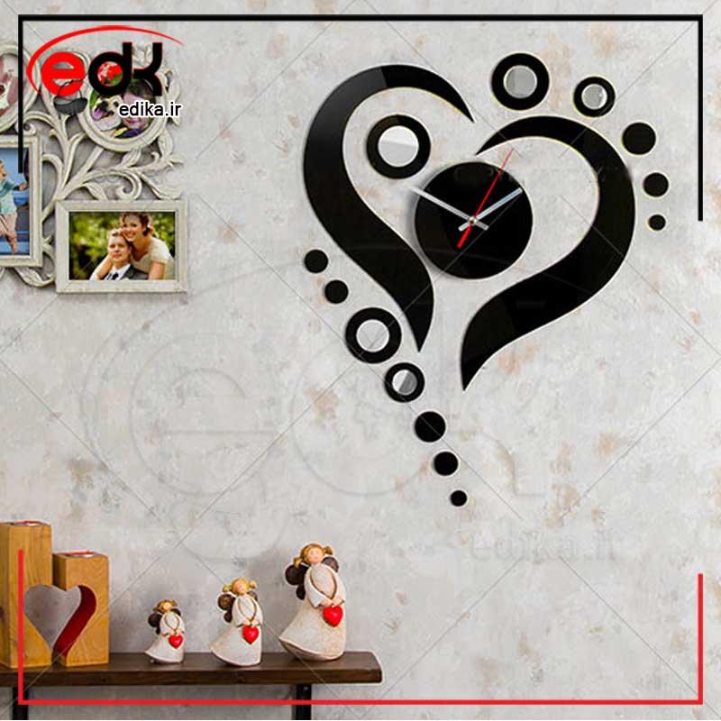 ساعت دیواری طرح عشق مروارید