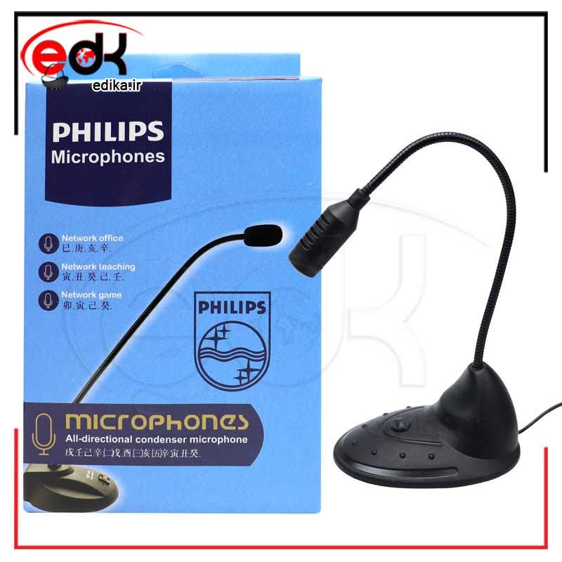 میکروفن رومیزی فیلیکس مدل Philips M22