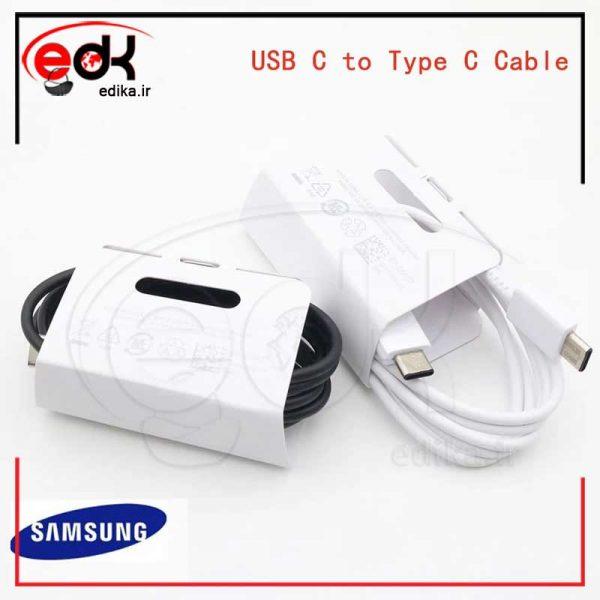 کابل تایپ سی به تایپ سی Samsung Type-C to Type-C 1m