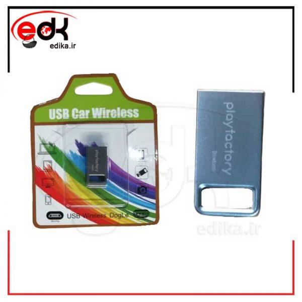 دانگل بلوتوث USB کوچک