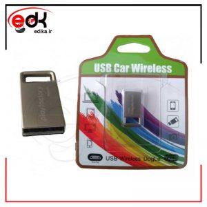 دانگل بلوتوث USB کوچک فلزی