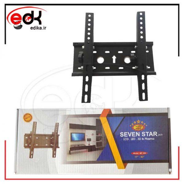 پایه دیواری متحرک استار مناسب 15-43 اینچ مدل BKS