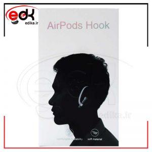 نگهدارنده دور گوشی Airpods Hook