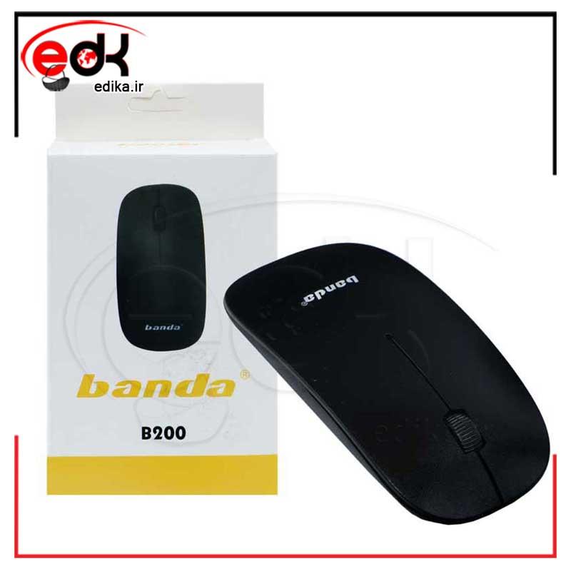 ماوس بی سیم باندا مدل BANDA B200