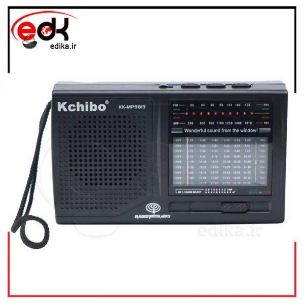 رادیو اسپیکر رم و فلش خور Kchibo KK-MP9813