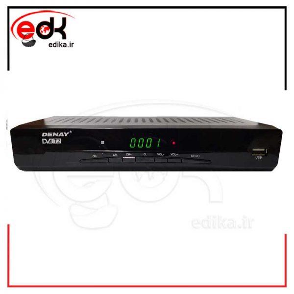 دستگاه دیجیتال دنای STB961