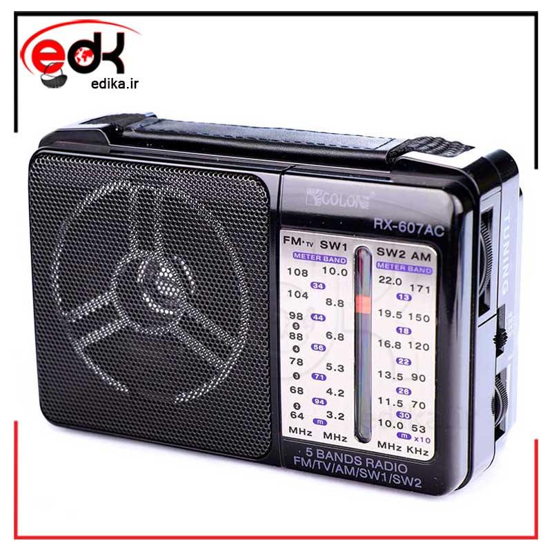رادیو اسپیکر گولون مدل RX607AC