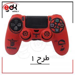 روکش دسته بازی PS4 فانتزی