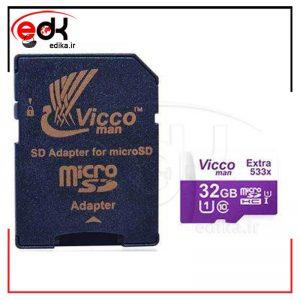 رم میکرو ۳۲ گیگ ویکومن Vicco Man Extra 533X U1 C10 80MB/s + خشاب