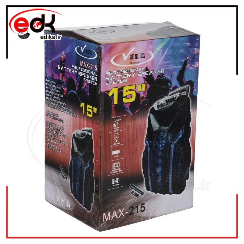 اسپیکر بلوتوثی چمدانی ون ماکس مدل Max-215