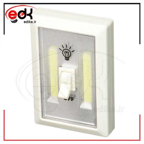 چراغ اضطراری باتری خور Switch Light SL-606