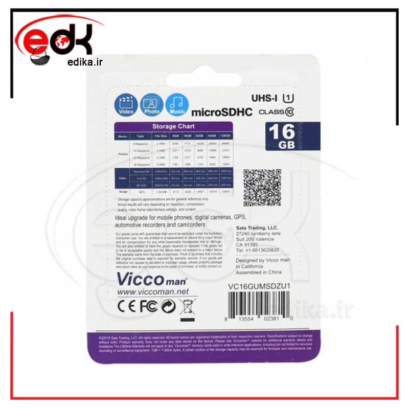 رم میکرو ۱۶ گیگ ویکومن Vicco Man Extra 533X U1 C10 80MB/s + رم ریدر